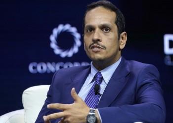 صحيفة سعودية تتراجع عن نشر تصريحات وزير الخارجية القطري