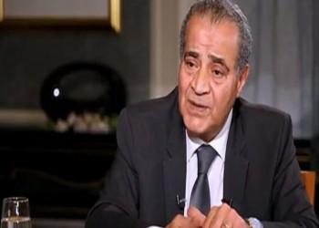 وزير التموين المصري يثير غضب الشعب والنواب.. لماذا؟