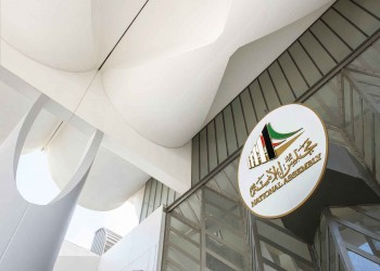 رفض مكافآت لمكتب وزير كويتي بـ7.46 مليون دولار