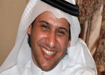 العفو الدولية تدعو السعودية لوضع حد للانتهاكات بحق وليد أبو الخير