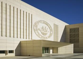 محافظ المركزي الكويتي: نسعى لإنشاء هيئة عليا للرقابة الشرعية