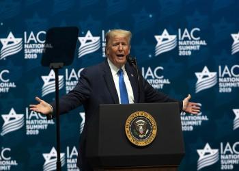 ترامب: لم يكن لإسرائيل صديق أفضل مني بالبيت الأبيض (فيديو)