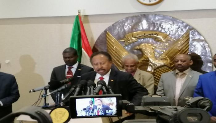 حمدوك: بقي شرط وحيد لرفع السودان من قائمة العقوبات الأمريكية