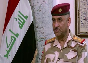 السلطات العراقية تعفي قائد عمليات بغداد من منصبه