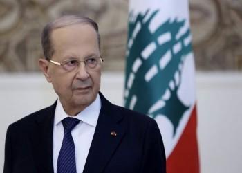 ميشال عون يؤجل مشاورات تكليف رئيس وزراء لبنان أسبوعا