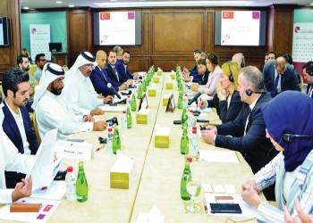 قطر وتركيا تبحثان التعاون في مجال المعادن