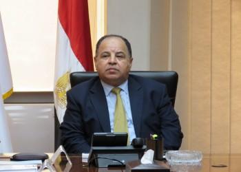 مصر تدرس طرح سندات خضراء وإسلامية وذات عائد متغير