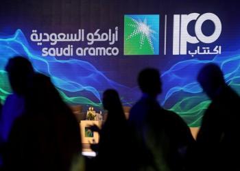 غير السعوديين نالوا 23% من شريحة المؤسسات في طرح أرامكو