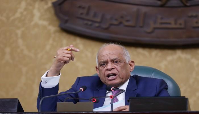 رئيس البرلمان المصري عن الاتفاق الليبي التركي: لن نقف مكتوفي الأيدي