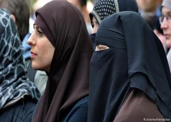 ولاية ألمانية تتخلى عن خطط حظر الحجاب للفتيات الصغيرات