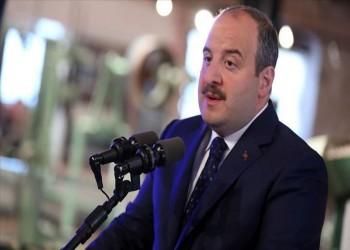 وزير الصناعة التركي يعلن إطلاق تعاون مع قطر بمجال المعايير