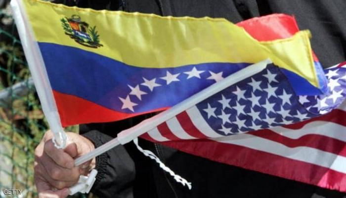 عقوبات أمريكية جديدة على مسؤولين في فنزويلا