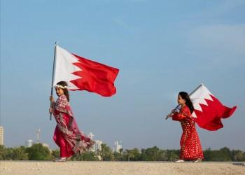 الإفراج عن 80 سجينا بحرينيا بعد الفوز بخليجي 24