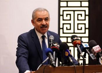 الحكومة الفلسطينية ترحب باستئناف هولندا مساهمتها للأونروا