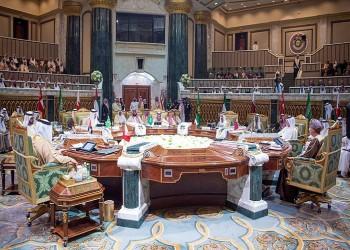 مجلس التعاون الخليجي في قمته الأربعين