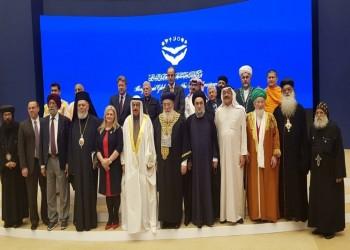 حاخام إسرائيل الأكبر زار البحرين والتقى ملكها