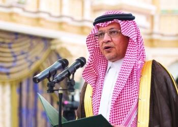 السعودية: حل مشكلة البطالة التحدي الأول في البلاد