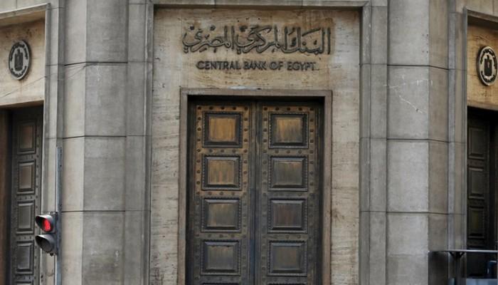 المركزي المصري يعلن انخفاض التضخم الأساسي إلى 2.1%
