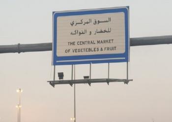 سعوديون يطالبون بطرد العمالة الوافدة في سوق للخضار