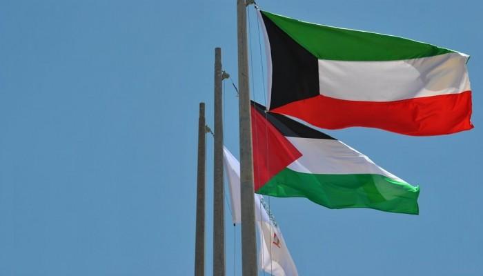 الكويت وفلسطين توقعان مذكرة تفاهم لمكافحة الفساد