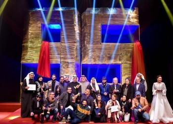 انطلاق مهرجان الكويت المسرحي في دورته الـ20