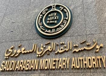 السعودية مستعدة لأي ضغط على السيولة بعد طرح أرامكو