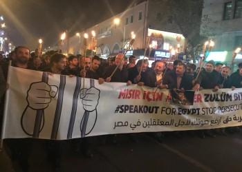 إسطنبول.. مظاهرة ضد الإعدامات وتضامنا مع المعتقلين بمصر