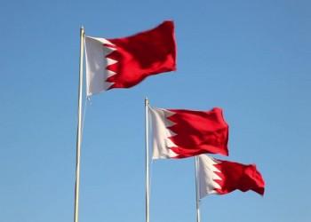 البحرين تستضيف القمة الخليجية المقبلة