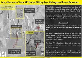 إيران تحفر نفقا لتخزين الأسلحة بالحدود السورية العراقية (صور)