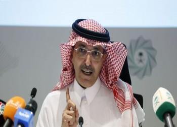 الجدعان مطمئنا السعوديين: لا ضرائب جديدة خلال 2020