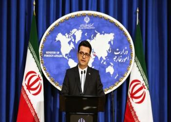 طهران عن بيان قمة القمة الخليجية: تكرار لمزاعم واهية
