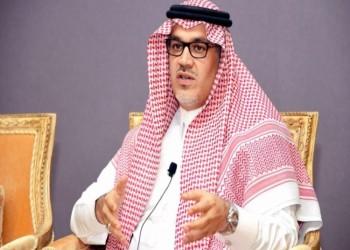 السعودية تستعد لطرح سندات دولية جديدة قريبا