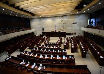 الكنيست الإسرائيلي يوافق بالقراءة التمهيدية على حل نفسه