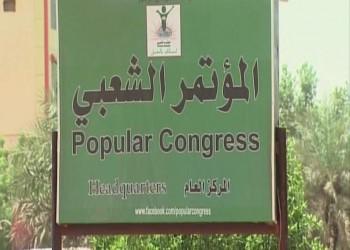 السودان.. حزب الترابي يدعو إلى إسقاط الحكومة الانتقالية (فيديو)