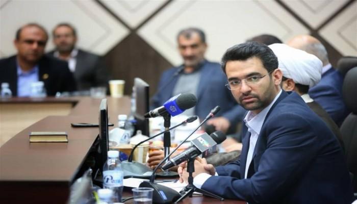 إيران تعترف بتعرضها لهجوم إلكتروني استهدف بنية الحكومة