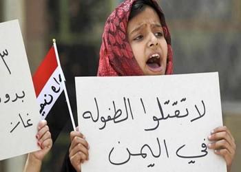 الحوثيون: وفاة ألف طفل يوميا بسبب العدوان والحصار