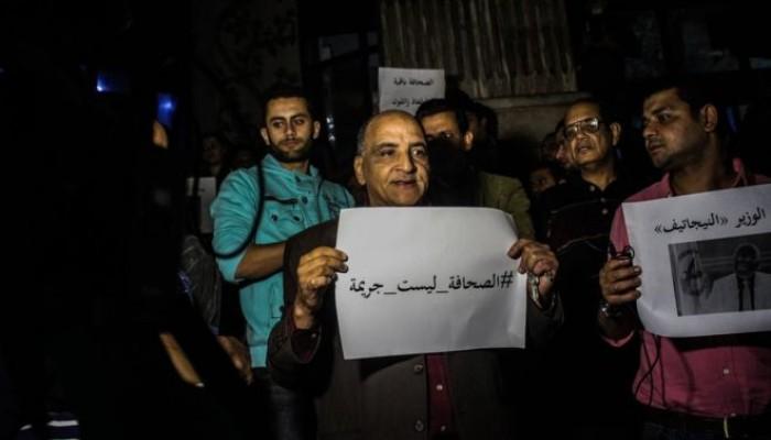 السعودية ومصر بالمرتبة الثالثة كأكثر البلدان سجنا للصحفيين