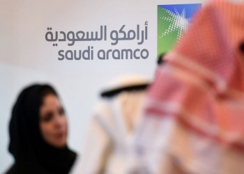السعوديون يحتفلون بتصدر أرامكو قائمة أكثر الشركات قيمة عالميا