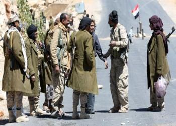 الحوثيون يكشفون عن صفقة تبادل جديدة للأسرى