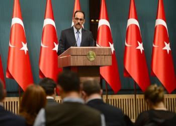 الرئاسة التركية تعلق على إقرار لجنة بالكونجرس عقوبات على أنقرة