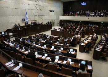رسميا.. الكنيست الإسرائيلي يحل نفسه وانتخابات جديدة في مارس