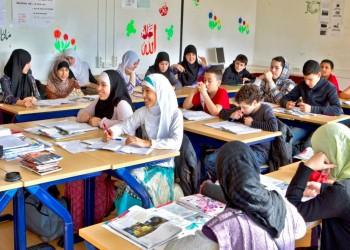 %61 زيادة في أعداد طلاب المدارس الإسلامية بهولندا