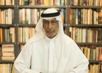 عبدالخالق عبدالله: قطار المصالحة الخليجية قطع نصف المسافة