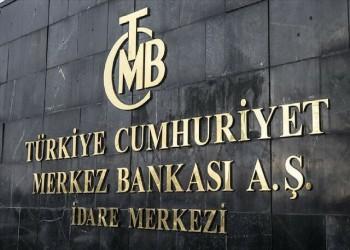 المركزي التركي يخفض الفائدة إلى 12%