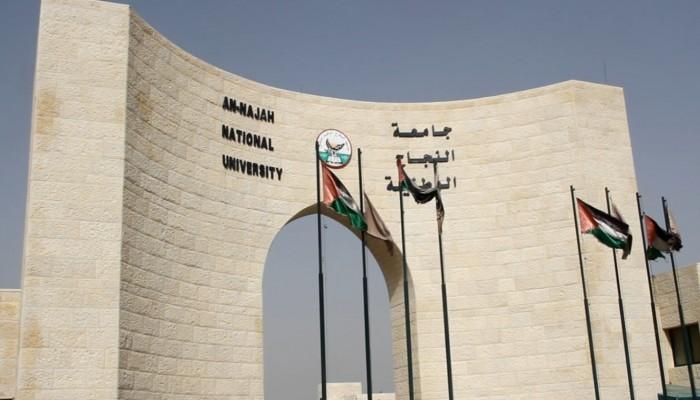 جامعة فلسطينية توقف عرضا مسرحيا ومثقفون يعترضون