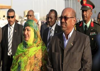 """السودان.. احتجاز زوجة البشير لإكمال تحقيقات """"الثراء الحرام"""""""