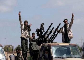 قوات الوفاق الليبية: حفتر ينفذ عملية انتحار أخيرة
