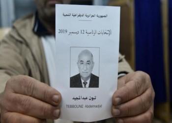 حملة تبون تعلن فوزه برئاسة الجزائر.. ومنافسوه: هناك جولة ثانية