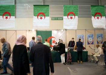 نسبة المشاركة النهائية في انتخابات الرئاسة الجزائرية 41.14% بالداخل