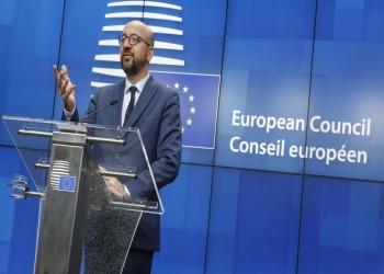 مسؤول أوروبي يشدد على أهمية تعزيز الحوار مع تركيا